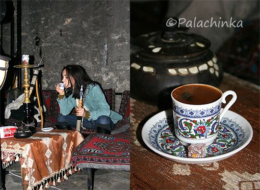 Turkish Coffe & Nargile